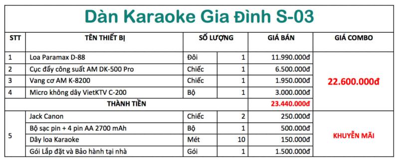 dàn karaoke gia đình giá rẻ s03